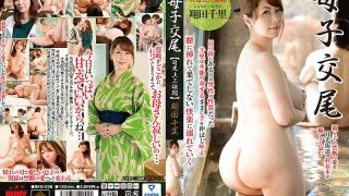 BKD-236 I finally make love with my mother
